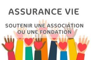 soutien assurance-vie fondation illustration